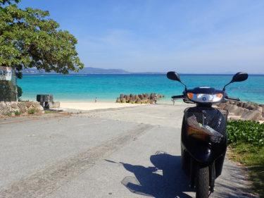【伊江島④】やっぱり離島でバイクはサイコー!伊江島でも走ってきた(ダイビング・バイクで観光の章)