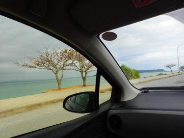 【冬の沖縄本島⑧】レンタカーでバッテリーが上がり動かなくなったけどどうする?!(レンタカートラブルの章)