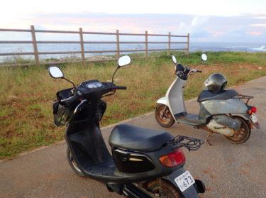 【南大東島⑫】観光地めぐりはレンタバイクがオススメ!レンタカー・サイクリング・バイク情報まとめ。~南大東島旅行記~(移動手段情報の章)